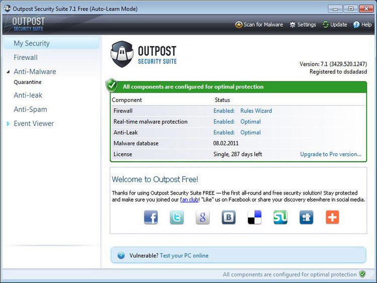 Скачать outpost firewall c ключом бесплатно